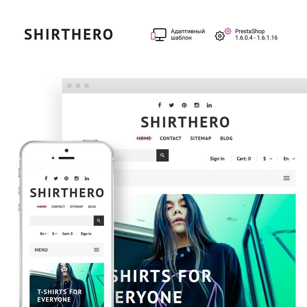 theme - Мода и обувь - ShirtHero - T-shirt - 1