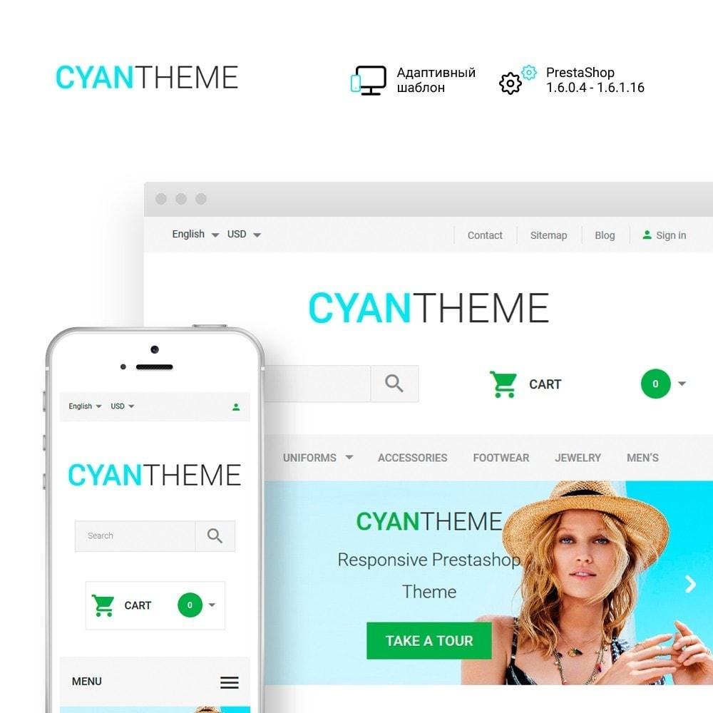 theme - Мода и обувь - CyanTheme - Fashion Store - 1