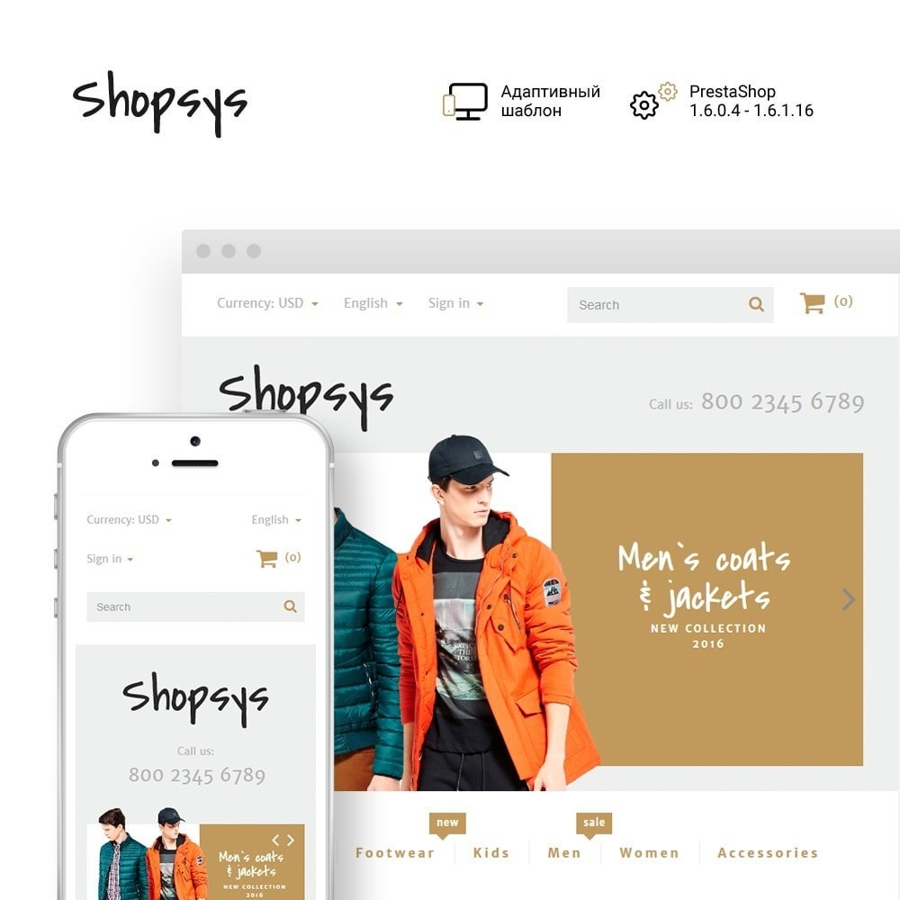 theme - Мода и обувь - Shopsys - Trendy Clothes - 1