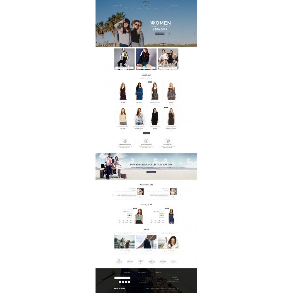 theme - Fashion & Shoes - Style Fashion Store - 10