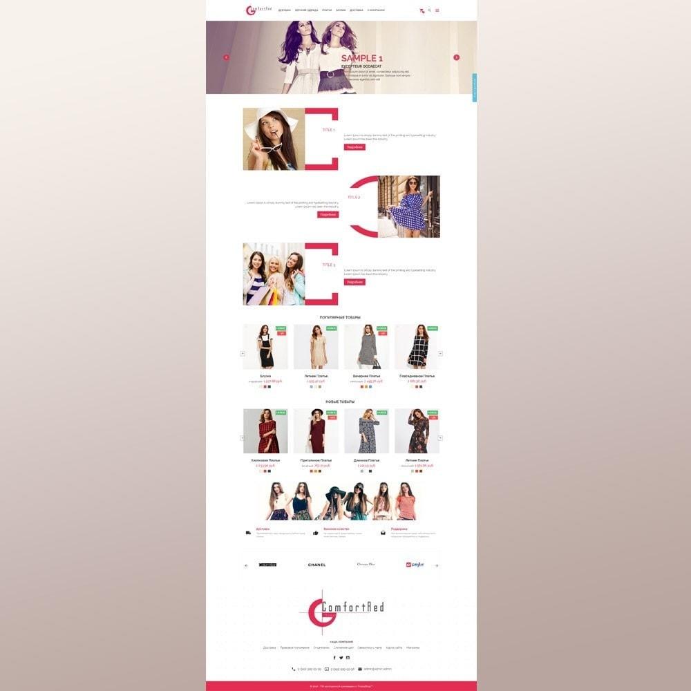 theme - Мода и обувь - ComfortRed магазин стильной одежды - 3