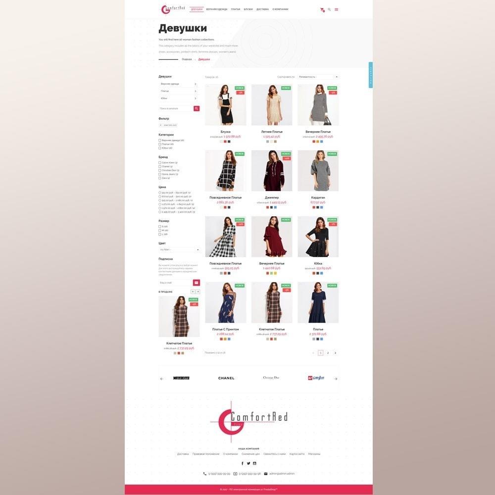 theme - Мода и обувь - ComfortRed магазин стильной одежды - 5