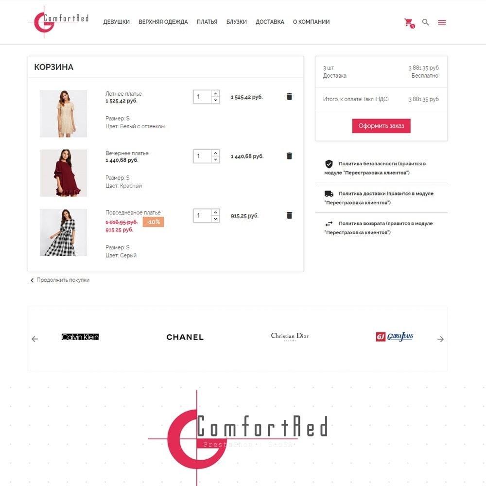 theme - Мода и обувь - ComfortRed магазин стильной одежды - 9