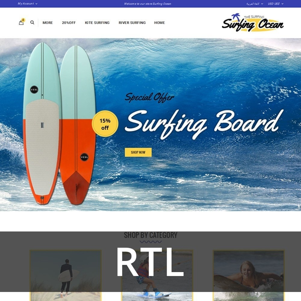 theme - Спорт и Путешествия - Surfing Ocean - The Sport Store - 2