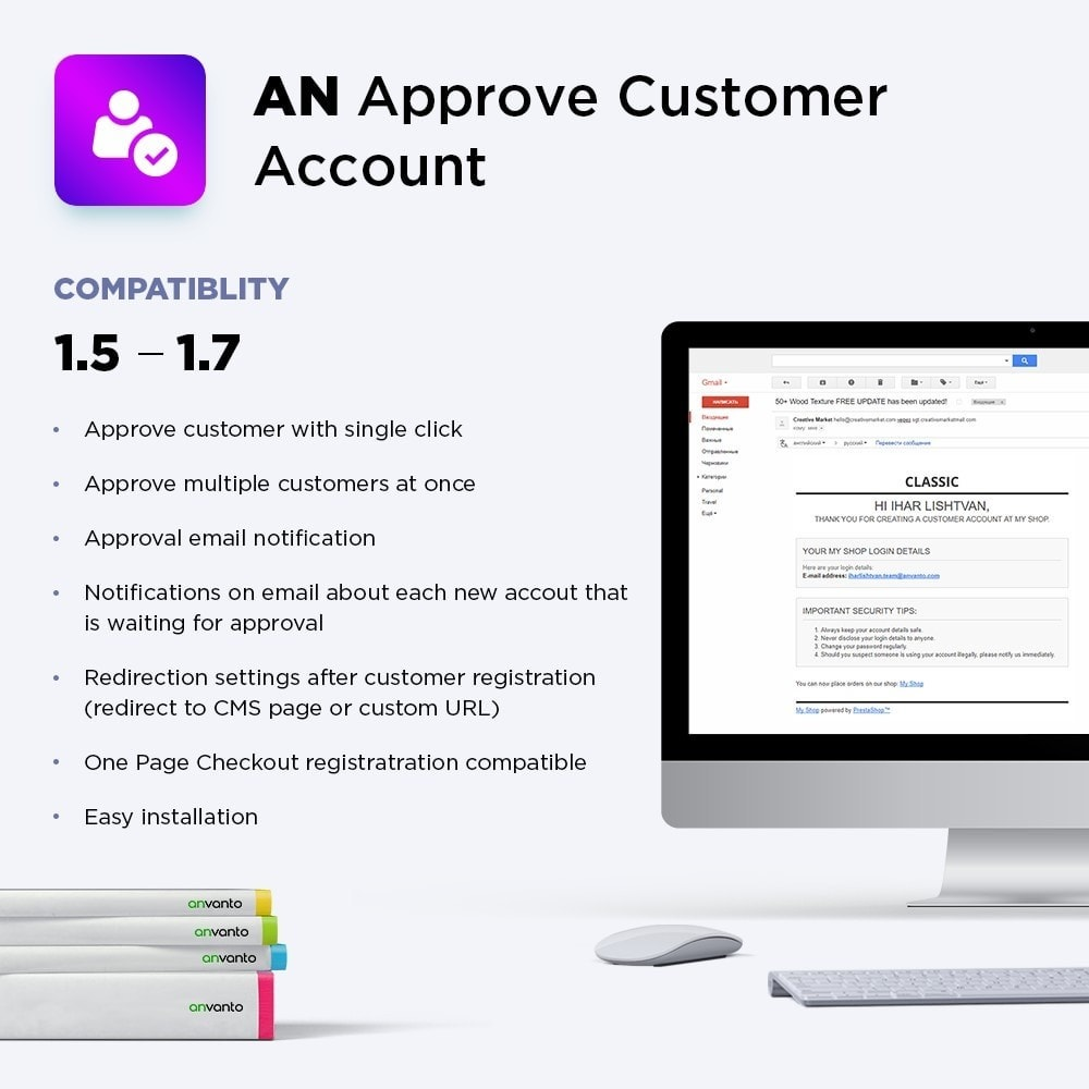 module - Gestion des clients - Approve Customer Account - 1