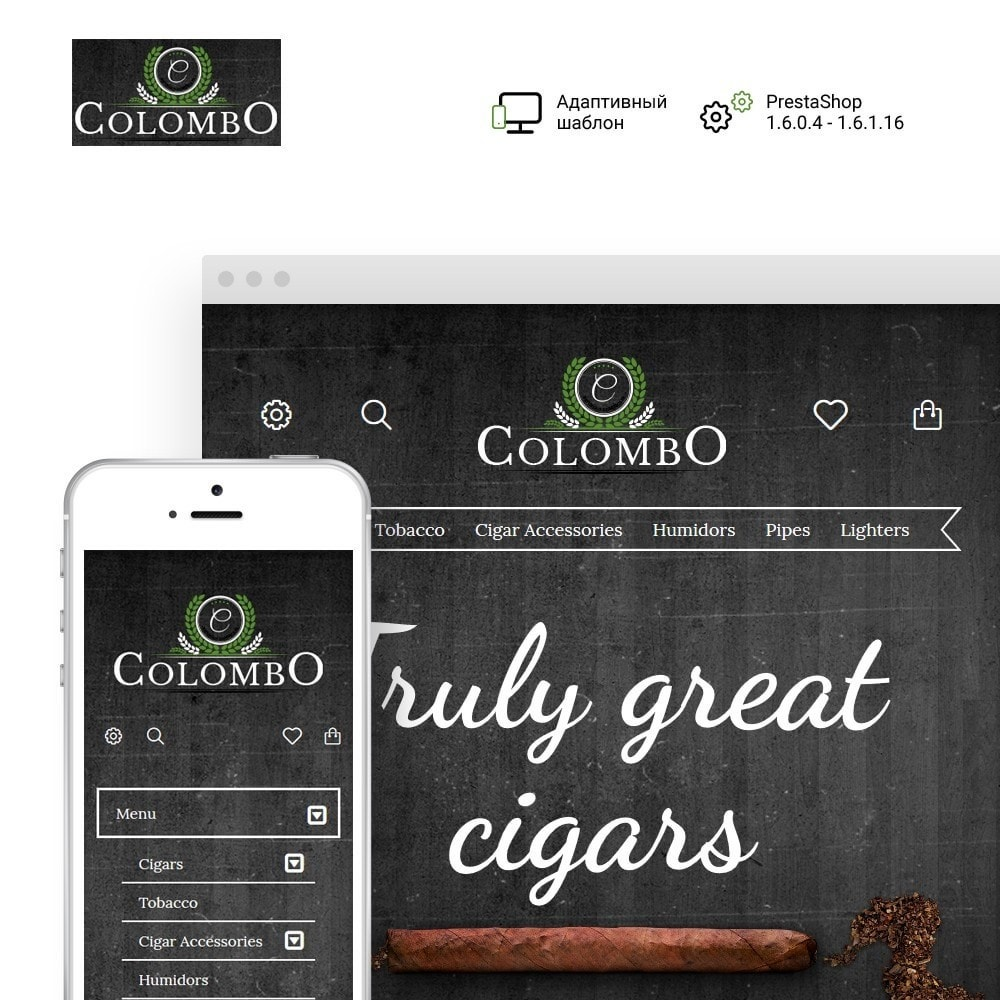 theme - Дом и сад - Colombo - Tobacco & Sigars Store - 1