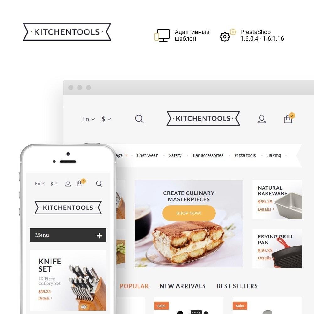 theme - Искусство и Культура - Kitchen Tools - 1
