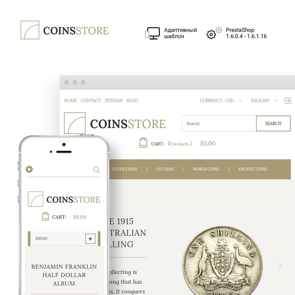 theme - Дом и сад - Coin Store - 1