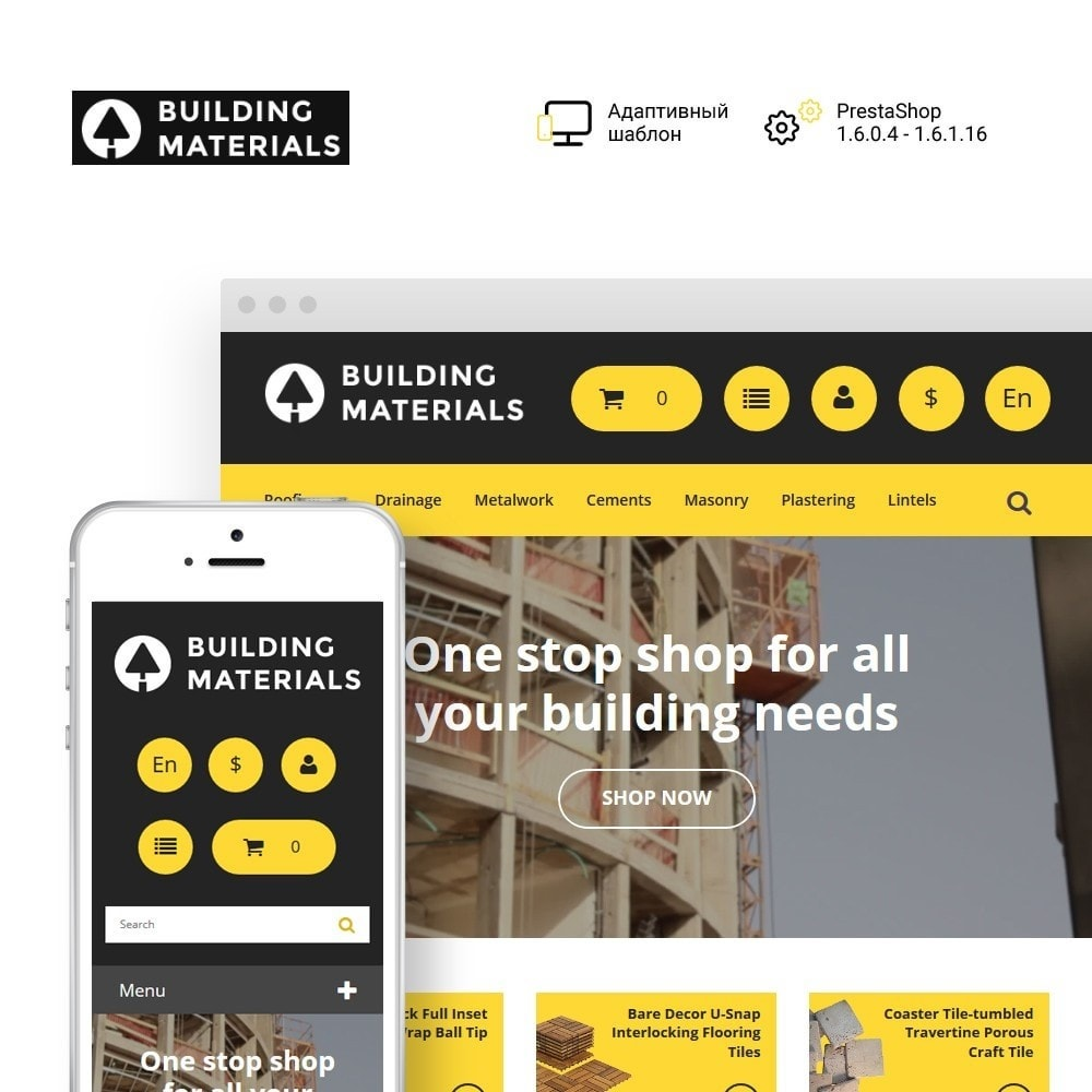 theme - Дом и сад - Building Materials - Building Store - 1