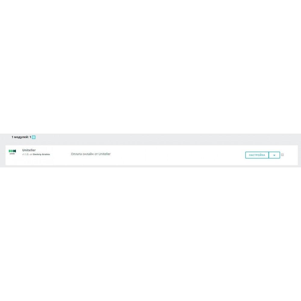 module - Оплата банковской картой или с помощью электронного кошелька - Uniteller модуль оплаты - 2