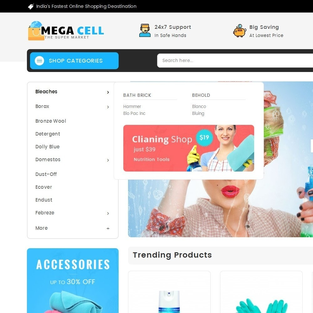 theme - Дом и сад - Mega Cell Cleaner Market - 8