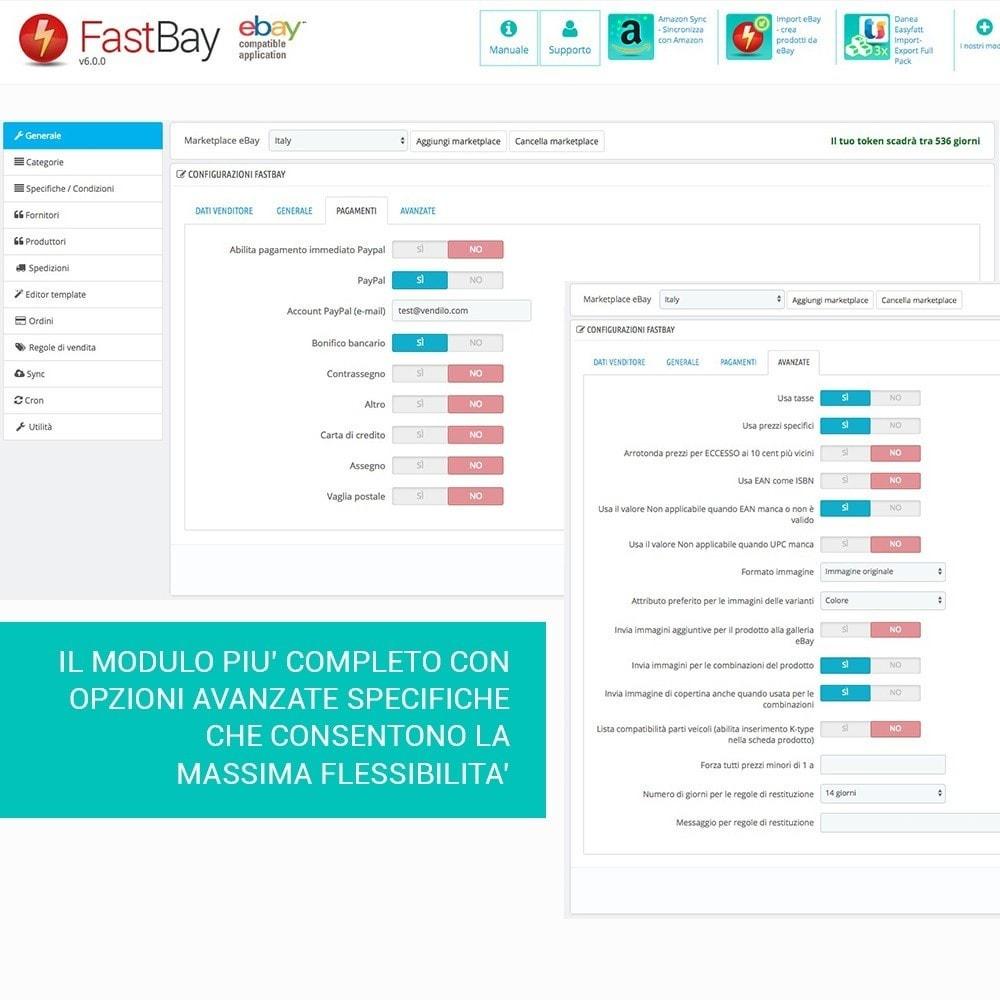 module - Marketplace - Fastbay - sincronizzazione con eBay Marketplace - 4