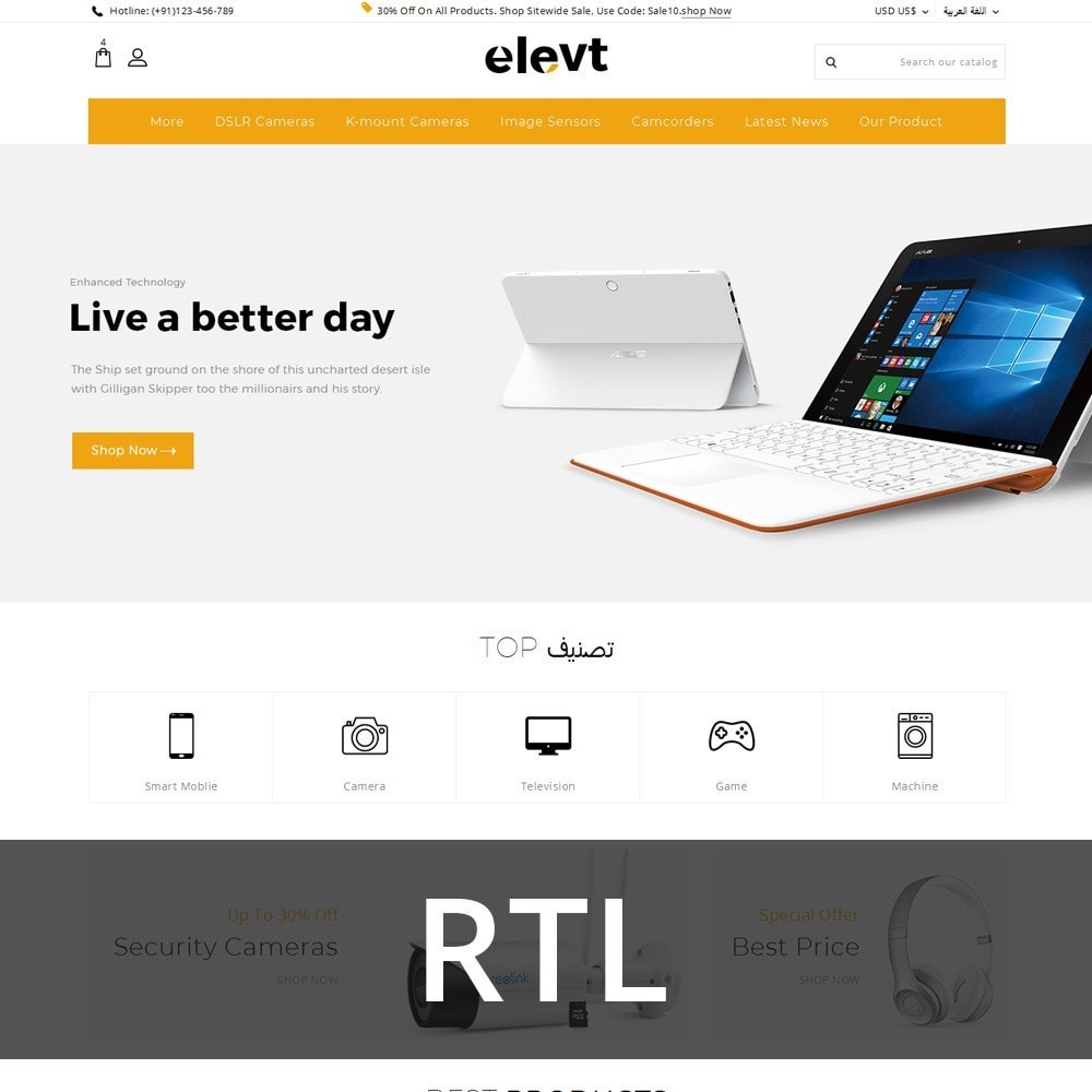 theme - Electronique & High Tech - Elevt - The Electronic Store - 3