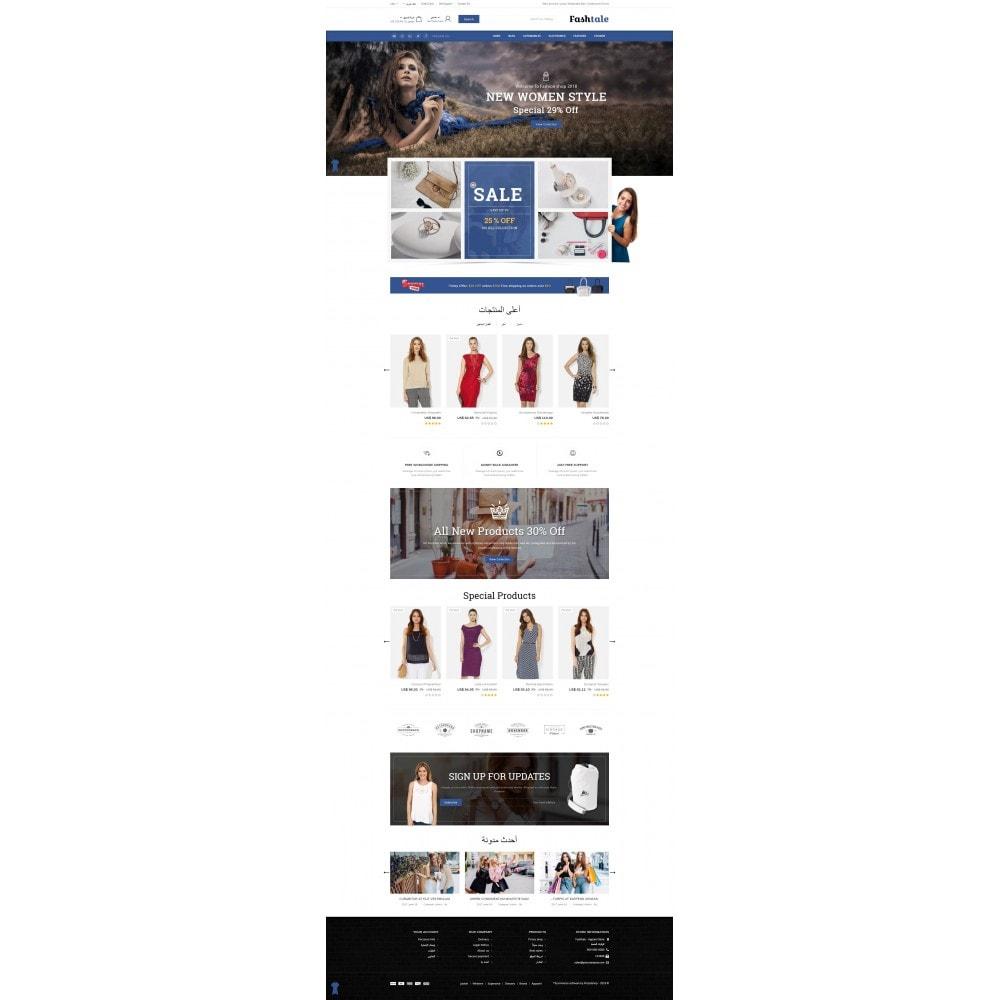 theme - Moda & Calçados - Fashtale - Apparel Store - 10