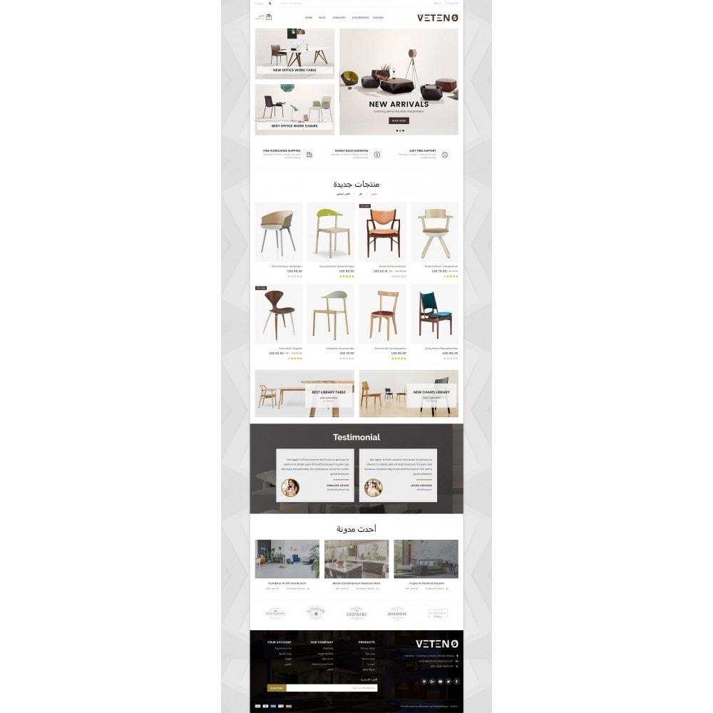theme - Hogar y Jardín - Veteno - Furniture Store - 10