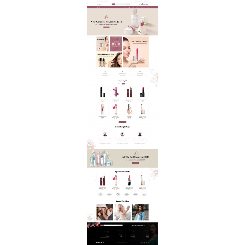 theme - Health & Beauty - Cosmetic Store - 10