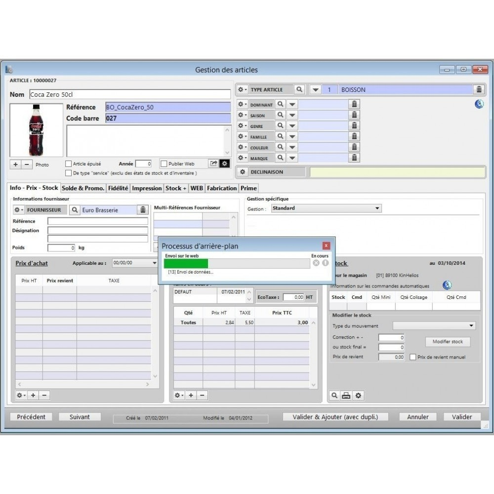 module - Stock & Leveranciersbeheer - KinTPV Connect V8 - 2