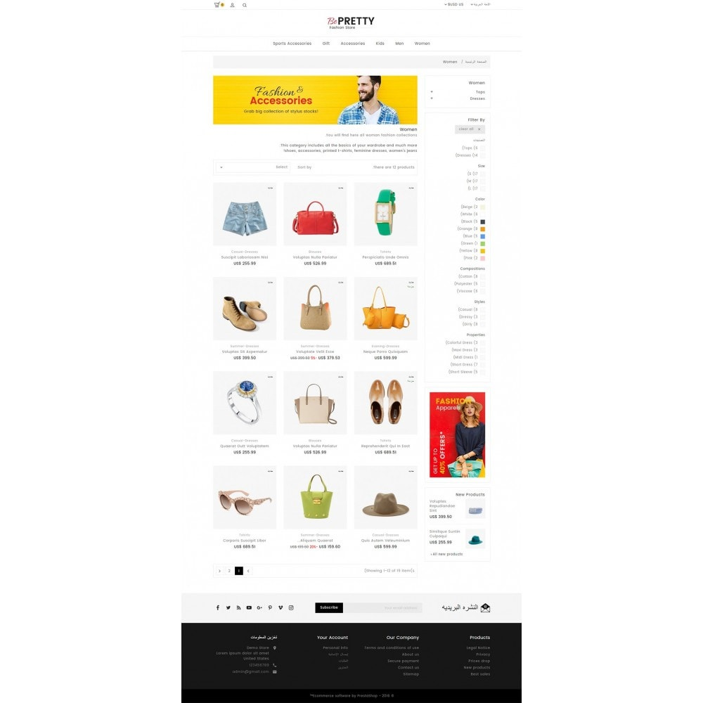 theme - Mode & Schuhe - BePretty Fashion Store - 13