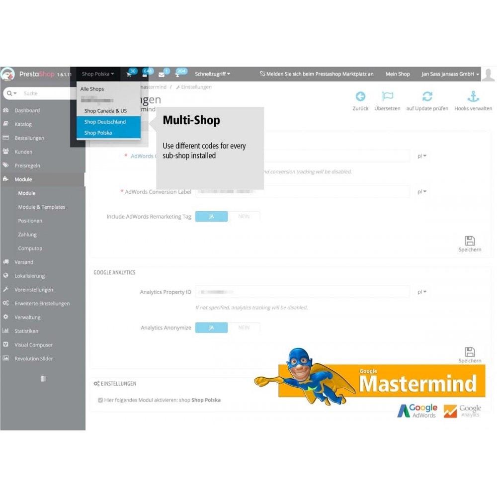 module - Статистика и анализ - Google Mastermind - 3