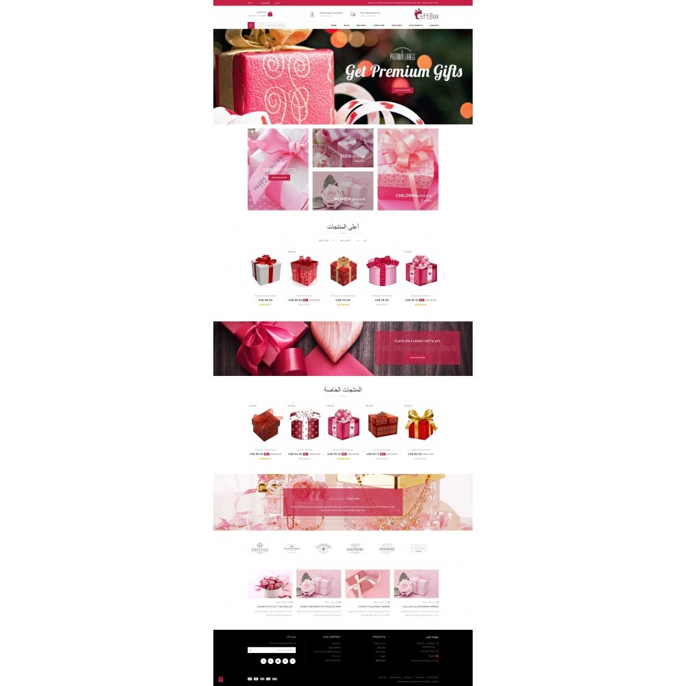 theme - Gifts, Flowers & Celebrations - Gift Box - 10