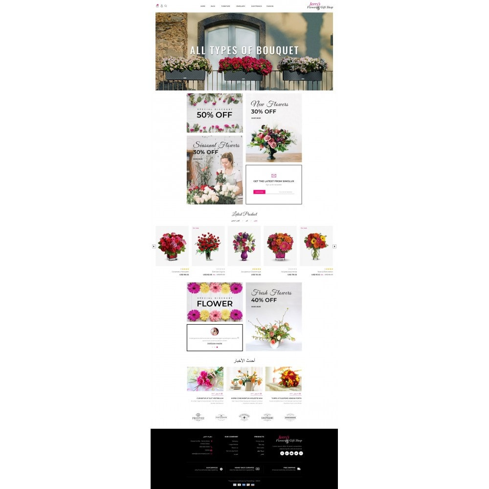 theme - Regali, Fiori & Feste - Flower and Gift Shop - 10
