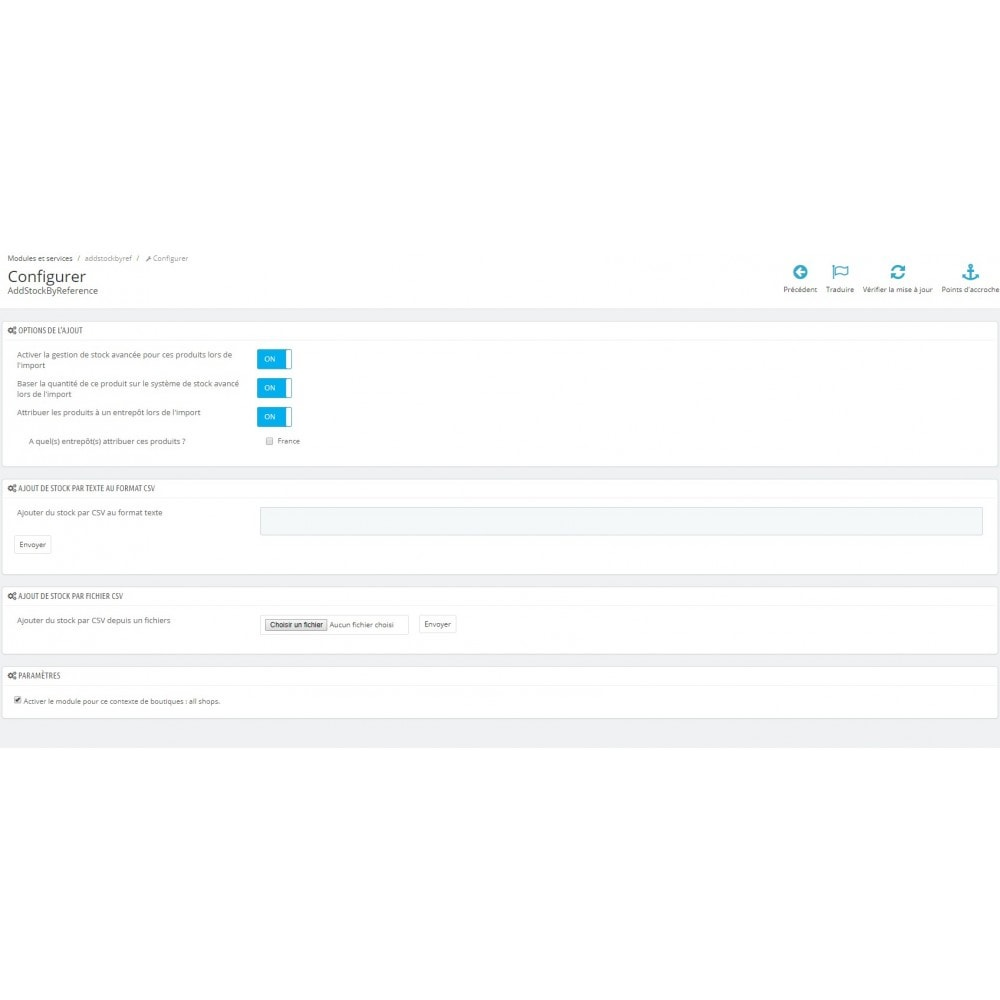 module - Stock & Supplier Management - Add Stock By Reference - 2