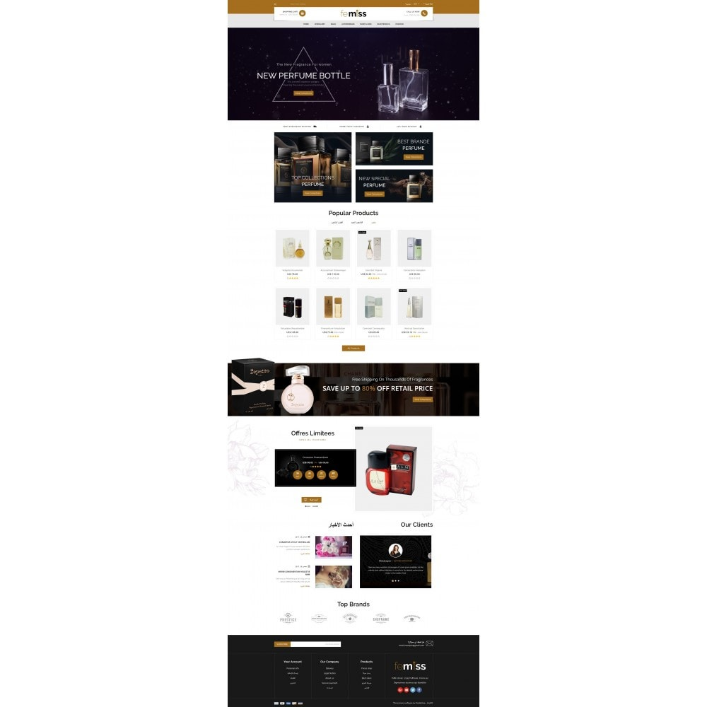 theme - Salute & Bellezza - Femiss - Perfume Store - 10