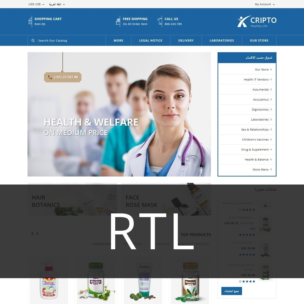 theme - Health & Beauty - Cripto - The Medical Store - 3