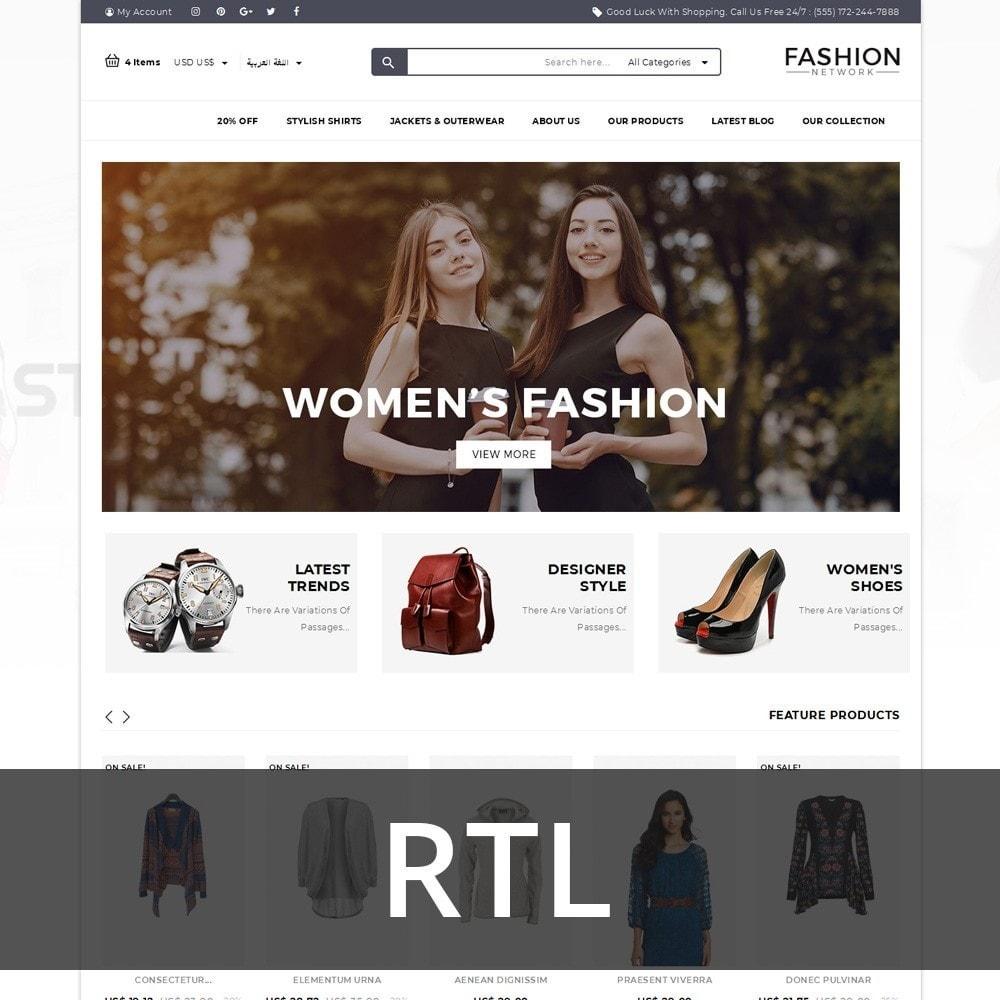 theme - Moda & Calzature - Fashion Network - The Fashion Shop - 3
