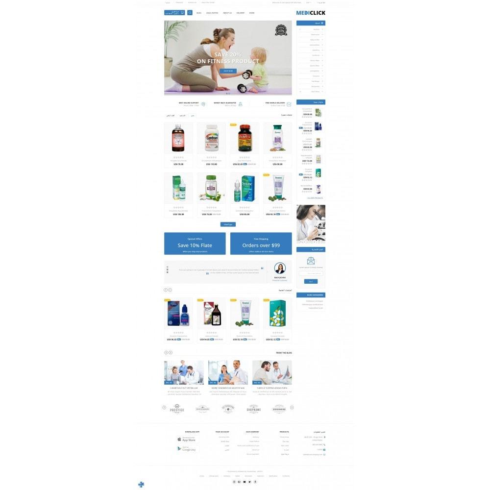 theme - Salute & Bellezza - MediClick - Drugs Store - 10