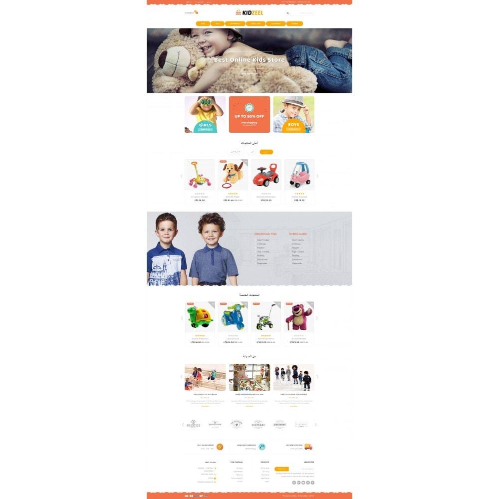 theme - Kinder & Spielzeug - KidZeel - Toys Store - 10