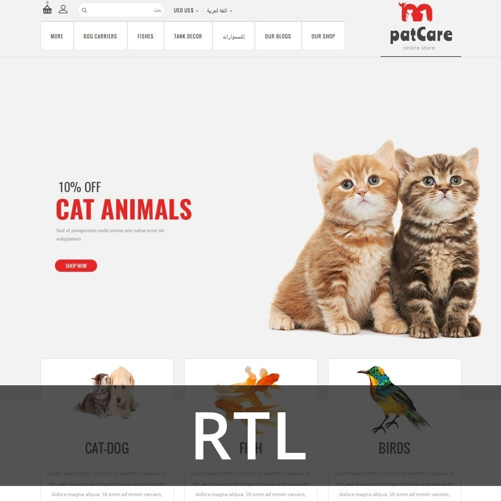 theme - Animaux - Patcare - The Animal Store - 3