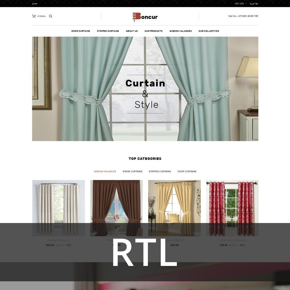 theme - Casa & Jardins - Boncur - The Curtain Shop - 3