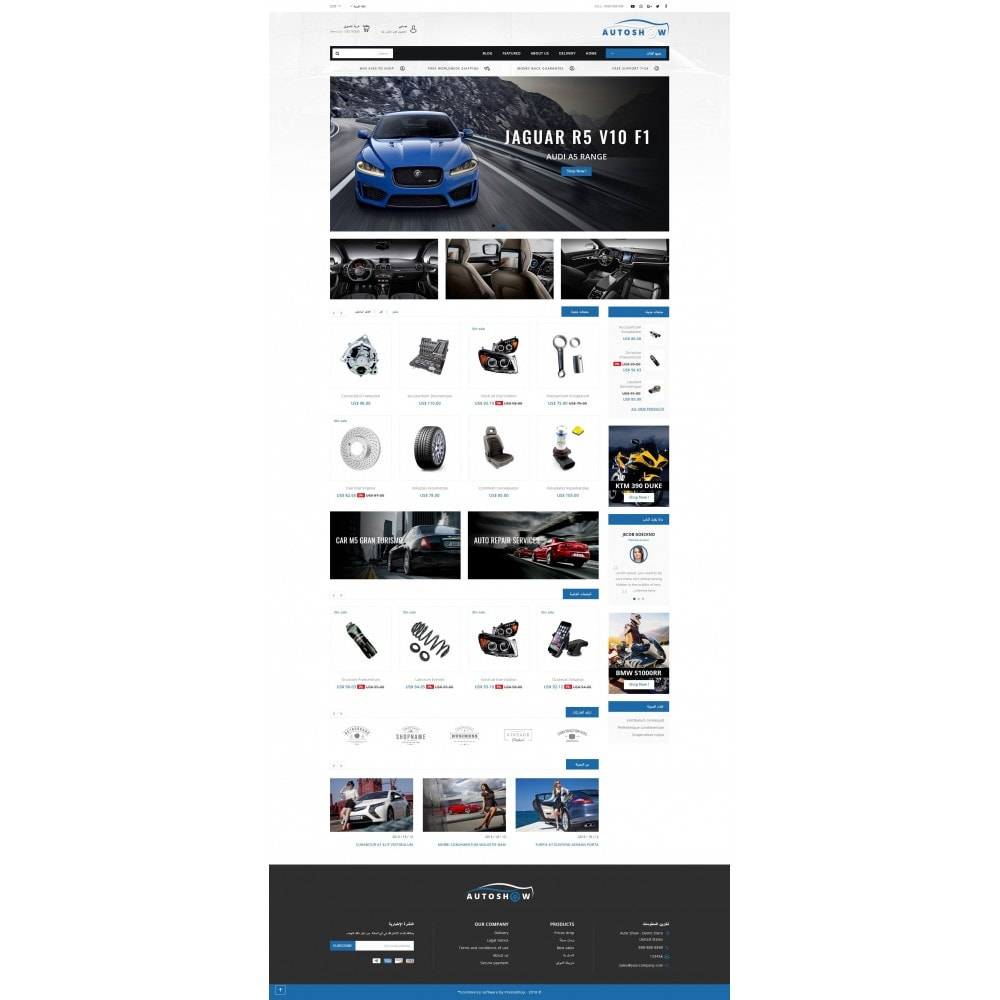 theme - Carros & Motos - Auto Parts Store - 10