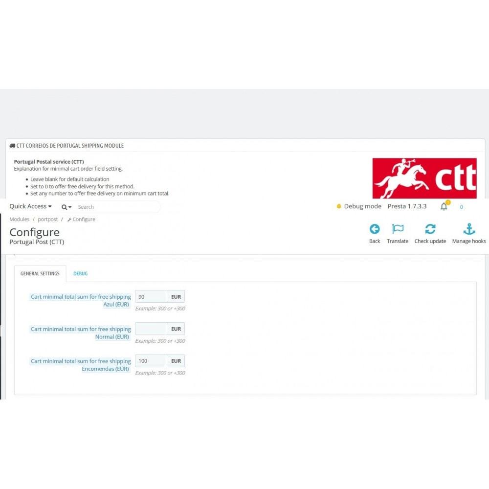 module - Перевозчики - Portugal Post (CTT) - 3
