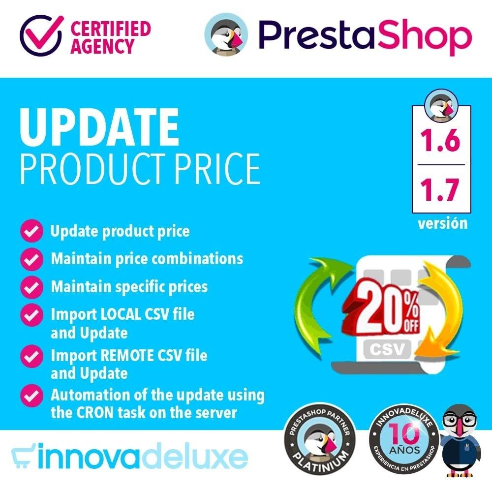 module - Быстрое & массовое редактирование - Product Price Updater - 1