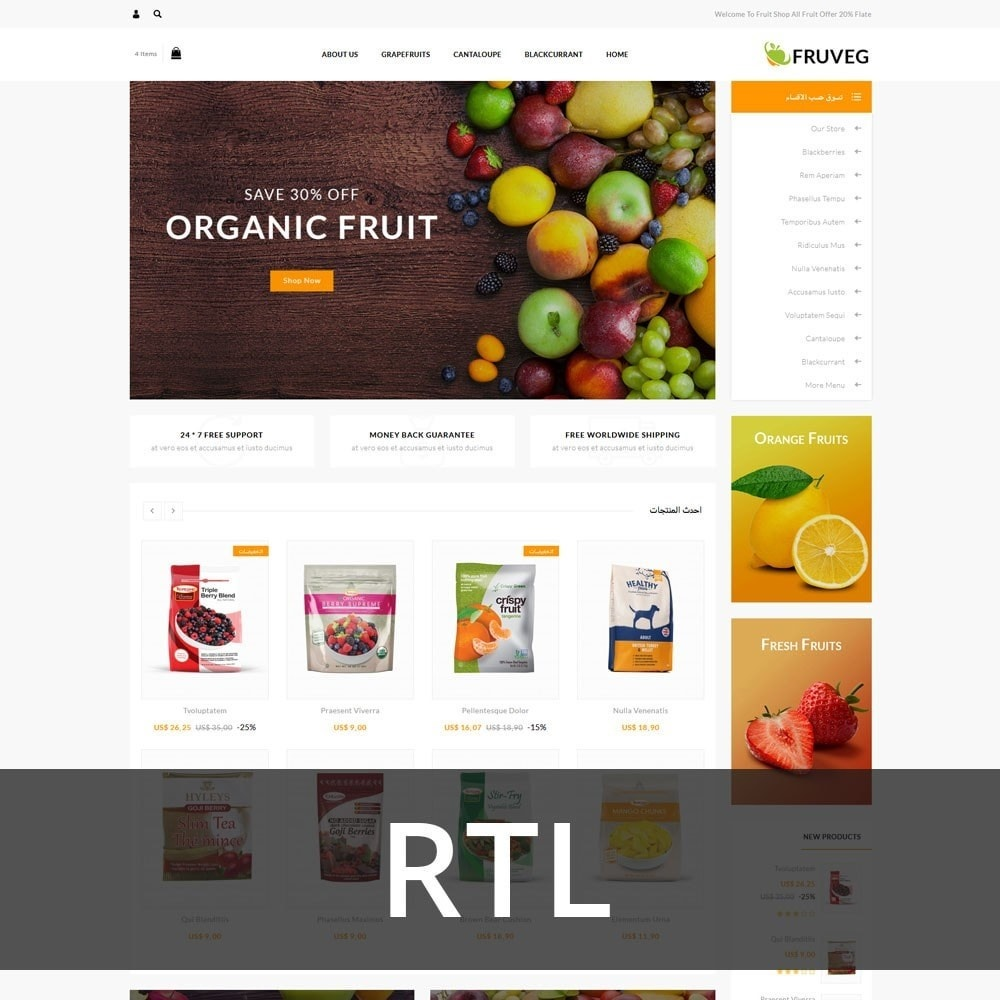theme - Alimentation & Restauration - Fruveg - The Grocery Store - 3