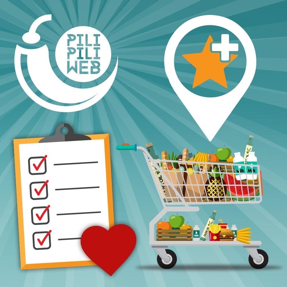 module - Informação Adicional & Aba de Produto - List of your favorite products / wishlist - 1