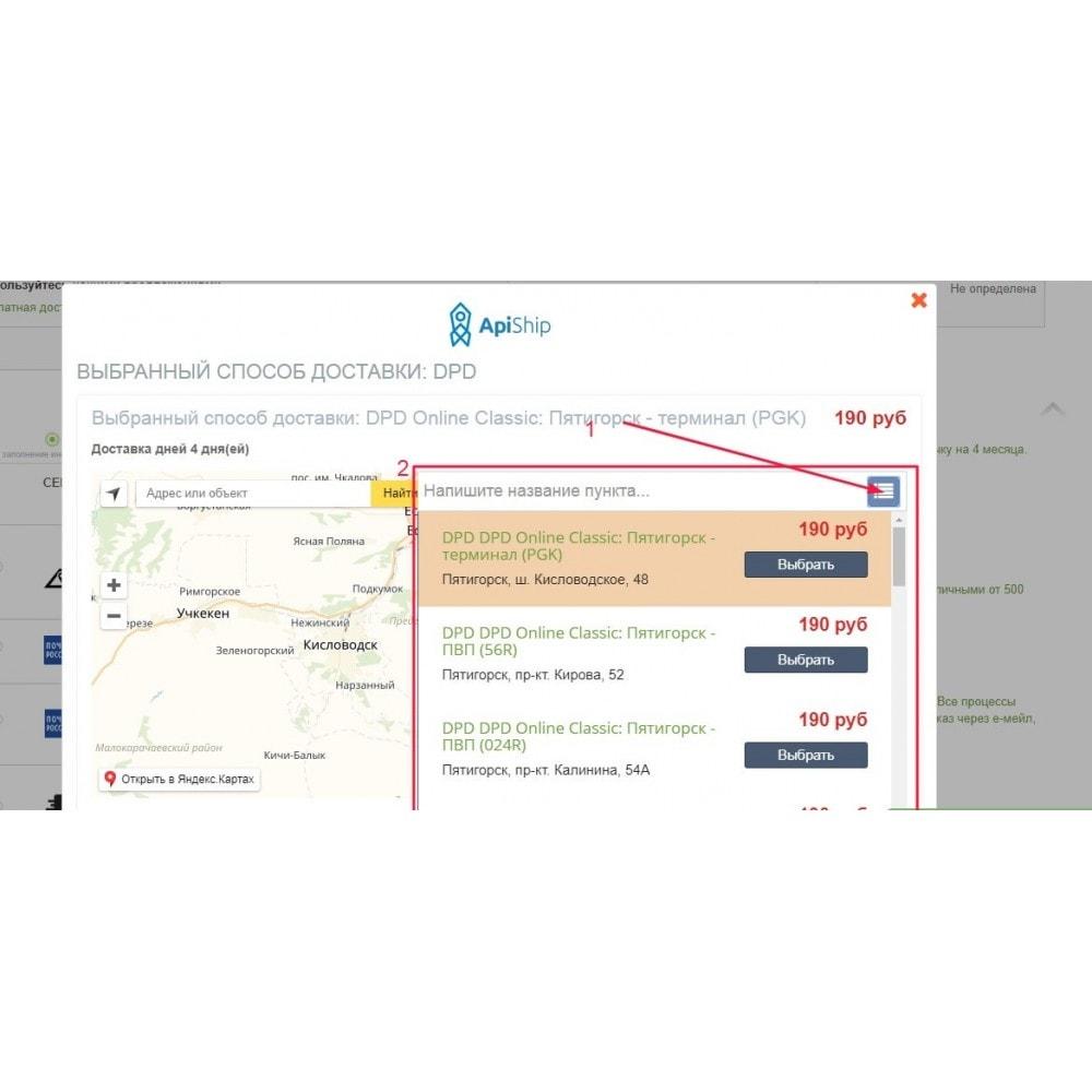 module - Pagamento alla Consegna (in contrassegno) - delivery method Apiship (Dpd, Cdek, Pickpoint, IML) - 2
