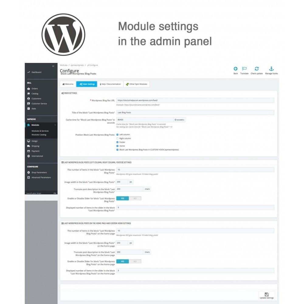 module - Блог, форумов и новостей - Block Last Wordpress Blog Posts - 5