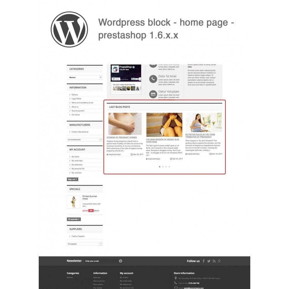 module - Блог, форумов и новостей - Block Last Wordpress Blog Posts - 7