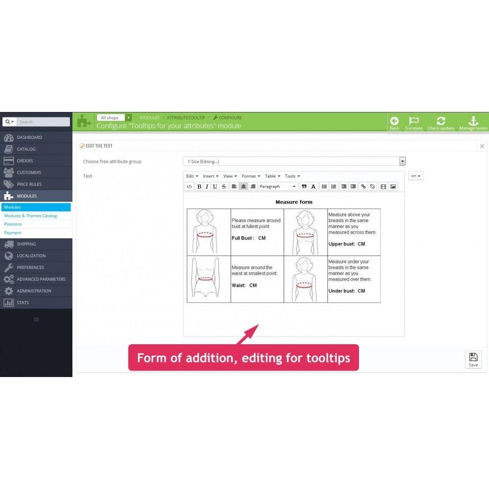 module - Вариаций и персонализации товаров - Подсказки атрибутов на странице товара - 4