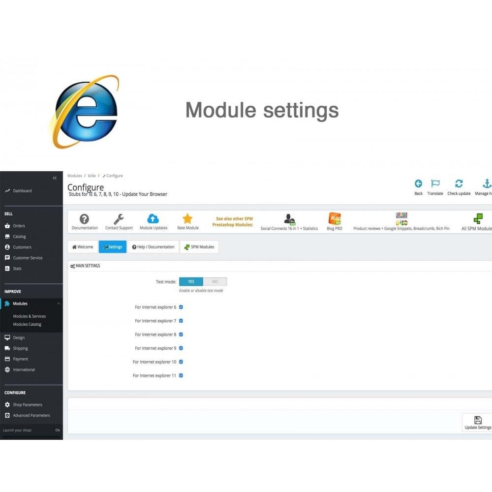 module - Миграции и сохранения данных - Stubs for IE 6,7,8,9,10 - Update Your Browser - 4