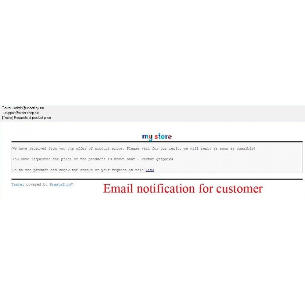 module - Quotes - Price on request - 8