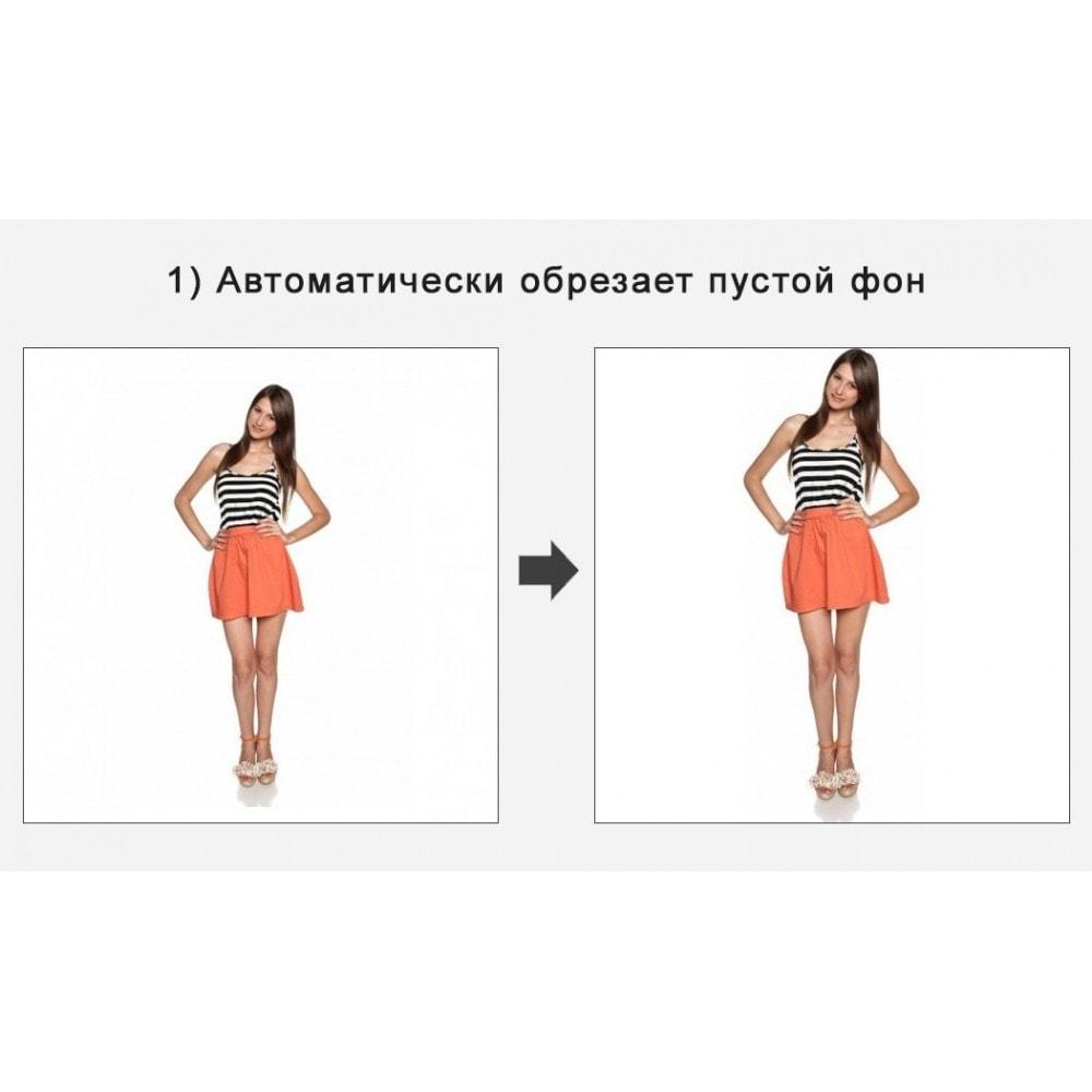 module - Адаптация страницы - Автоматическая обрезка и кадрирование изображений - 1
