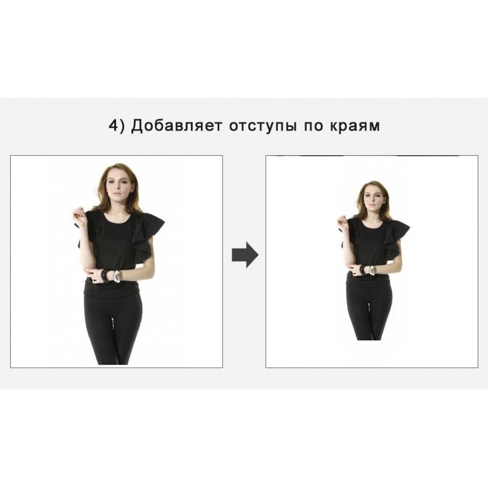 module - Адаптация страницы - Автоматическая обрезка и кадрирование изображений - 4