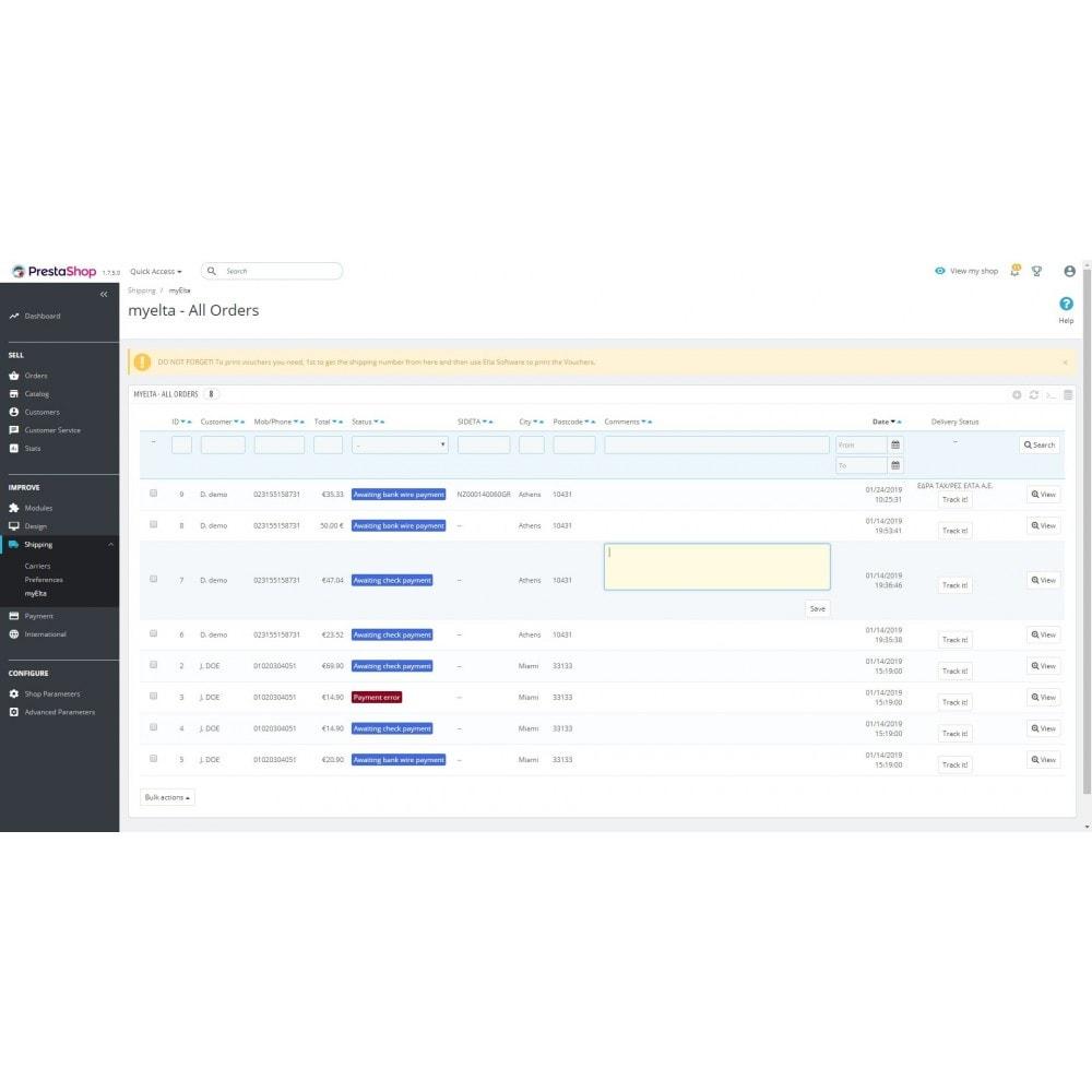 module - Управление заказами - ELTA Courier Porta Porta Web Service - 6