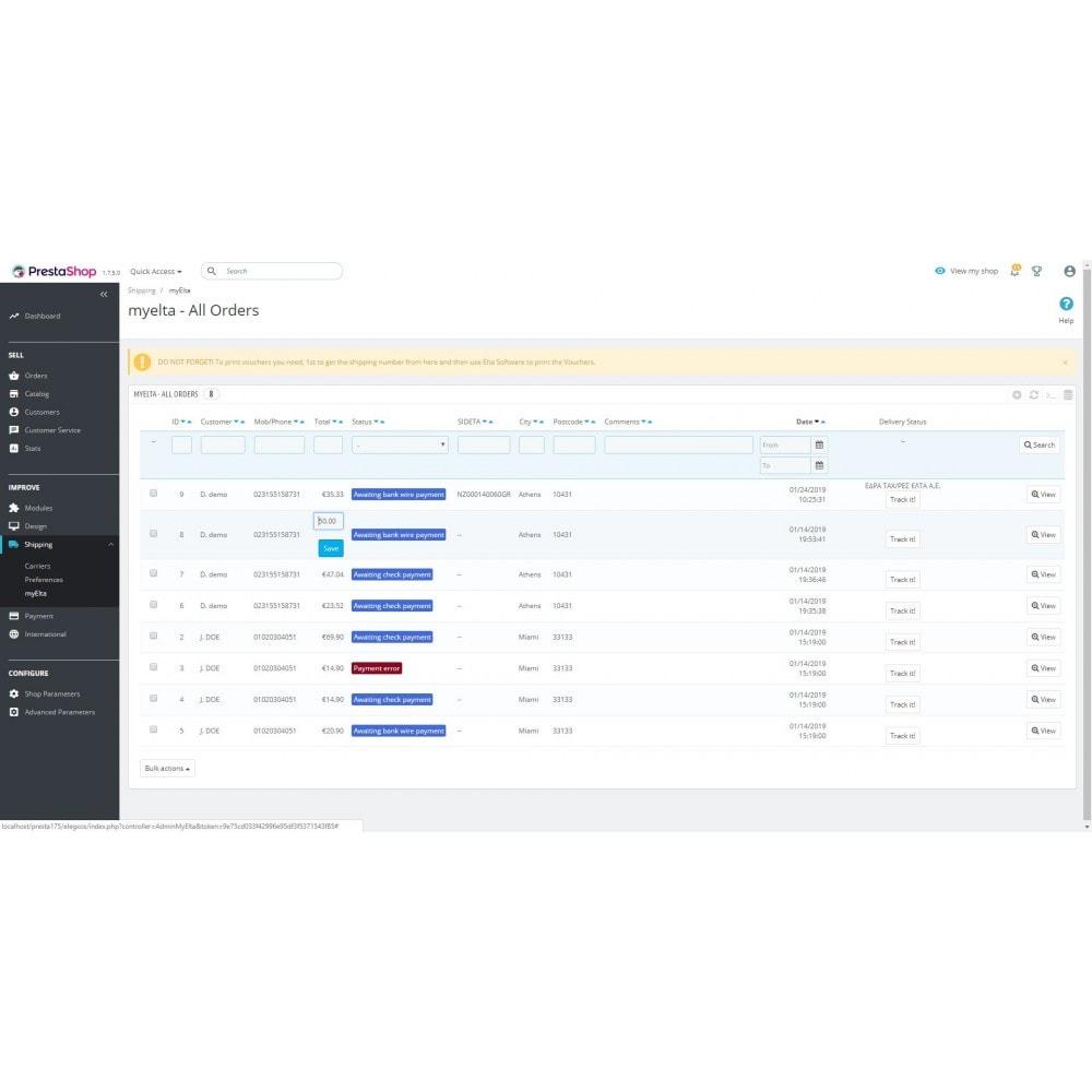 module - Управление заказами - ELTA Courier Porta Porta Web Service - 7