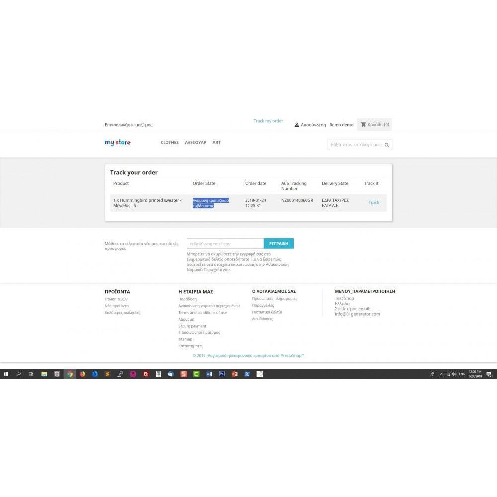 module - Управление заказами - ELTA Courier Porta Porta Web Service - 8
