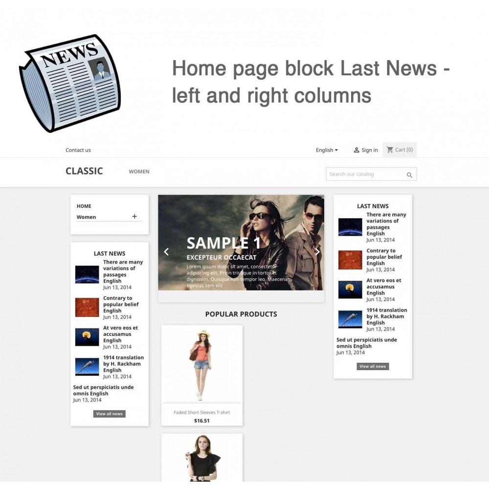 module - Blog, Forum & Actualités - Nouvelles simple + - 3